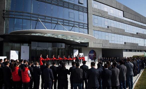 宁夏钢铁集团凤凰智能园启用庆典成功举行
