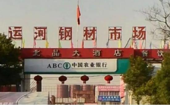 杭州精拉无缝管价格