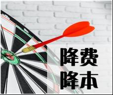 淮钢2019年度十大新闻