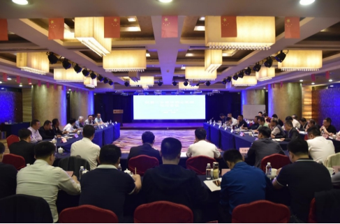 陜晉川甘建筑鋼企高峰論壇會議在西安