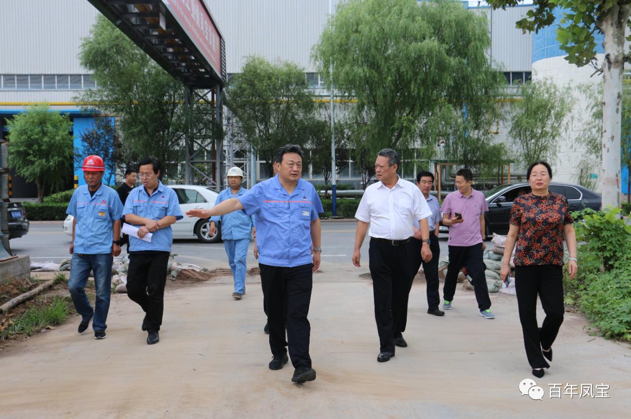 安阳市政协副主席韩力农到凤宝管业公司调研